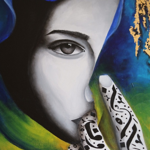 LINDA MOHAMMED, TITLE- CUROSITY, SIZE- 60/80CM, PRICE- 2500 AED